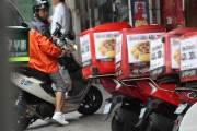 [강갑생의 바퀴와 날개] 큰 회사, 동네 치킨집 구분없는 배달 오토바이의 '무법'