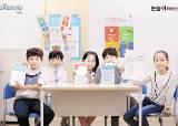 [골든브랜드] 국내 교육업계 첫 '스마트학습서비스' 도입