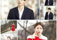 '어서와' 김명수·신예은 첫 데이트 직전 모습 포착, 궁금증↑