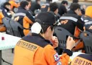 전국 소방관 5만2000여명, 47년 만에 내일 국가직 전환