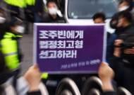 '박사방' 공범들, 재판부에 '반성문'…형량 줄이려는 꼼수?