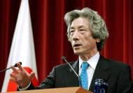"""고이즈미 전 총리, """"아베 거짓말 해...총리직 그만둬야"""" 비난"""