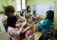 중앙그룹, '보육 사각 지대' 감염 취약계층 아동에 응원 키트 전달