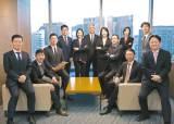 [로펌] 국내 최대·최강 맨파워 … ICT 전담 'TMT그룹'의 독보적 역량 주목
