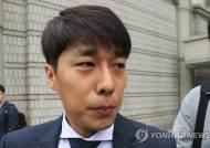 양육비 1500만원 안 준 김동성…'배드파더스'에 이름 올랐다
