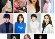 'SF8' 문소리X이동휘X이유영X하니 등 캐스팅 확정 촬영 돌입[공식]