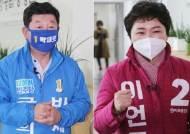 이언주의 눈물···'허위 불륜설' 유포 혐의로 박재호 의원 고소