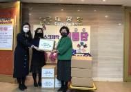 서울과기대, 외국인 학생 700명에 격러물품 전달