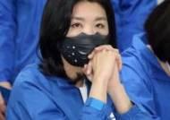 총선 '조국 대전' 진땀 민주당, 열린민주 '조국수호'에 미소?