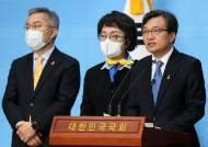 """열린민주당 오보방지법 추진…김의겸 """"오보에 징벌적 손해배상"""""""