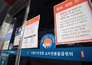 """'9세 확진' 서울아산병원 추가 환자 없어 """"500여명 검사 음성"""""""