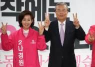 """김종인 """"文정권 기본뱡향은 사법부와 언론 장악해 권력 유지"""""""