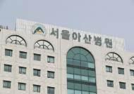 """[속보]서울아산병원 """"코로나19 환자 접촉자 500여명 전원 음성"""""""