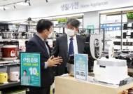 산업통상자원부, 으뜸효율 가전제품 구매시 10% 환급 시행