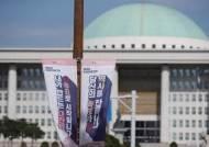 [월간중앙] 전문가 11인에게 21대 총선을 묻다