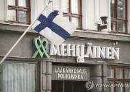"""핀란드 병원 """"검진 장비 부족""""···코로나 의심 검체 韓에 보낸다"""