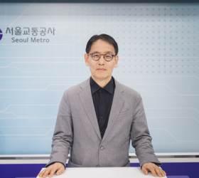 서울<!HS>교통공사<!HE> 신임 사장에 김상범 전 서울시 행정1부시장