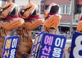 [포토사오정] '튀어야 산다' 4·15총선 공식 선거운동 시작해