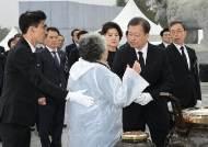 """[예영준 논설위원이 간다] """"한풀이 어림도 없어요, 북한 사과를 받아내야지 눈을 감죠"""""""