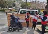 ㈜넥스트온·희망브리지, 대구 재난취약계층 장애인에 신선식품 지원