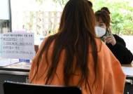 긴급생활비 신청 지자체별 제각각…온라인 접수 vs 서류 들고 줄서기