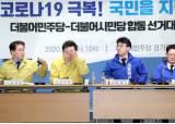 """""""교도소 무상급식""""""""인천 촌구석""""···선거 다가오자 또 도진 막말"""