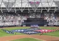 런던시리즈, 올스타전 취소..메이저리그의 '플랜B'