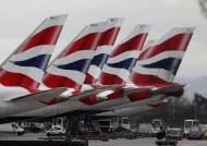 '코로나로 어려워' 영국항공, 직원 3만2000명 정직 추진