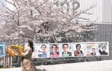 """121석 수도권, 민주 """"92석"""" 통합 """"50석""""···송파을이 가른다"""