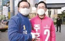 "PK 결투, 민주 ""10석 목표"" 통합 ""5석 이상 안 뺏겨"""