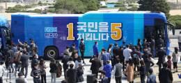 """꼼수 논란 '쌍둥이 버스' 금지 민주당 """"선관위, 표현자유 침해"""""""