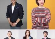 운동선수들의 피지컬 게임쇼 tvN '캐시백' 론칭