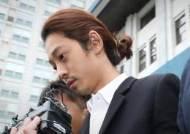 법원, 정준영 '성매매 혐의'에 재판없이 벌금 100만원 약식명령