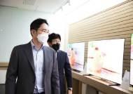 '코로나 극복' 광폭 행보 이재용 부회장, 준법감시위 숙제 시한 임박