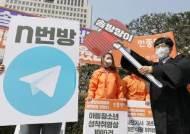 25명 투입한 n번방 '갓갓' 체포작전···다른 사이버수사도 스톱