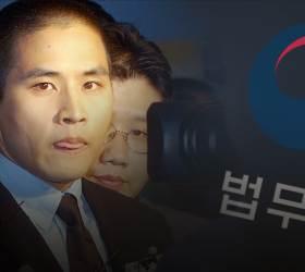 """[<!HS>이슈언박싱<!HE>]유승준 """"韓언제 가나""""…오늘도 변호인에 물었다"""
