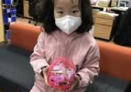 경북 영양 7살 조아름양의 돼지 저금통은 '코로나 기부금'