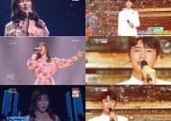 KBS 송가인·MBC 임영웅 '트롯眞' 土 지상파 음악무대 점령(종합)