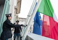 이탈리아 고급 구두 디자이너 세르조 로시 코로나19 감염 사망