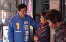 [총선언박싱]PK 승패 걸린 부산진갑…김영춘vs서병수 혈투