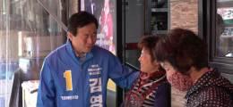 PK 승패 걸린 부산진갑 김영춘 vs 서병수 혈투