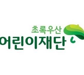 [NPO 브리핑] 초록우산 '나무사랑 챌린지', 밀알 시청각장애인 투표 지원 外