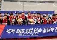 1년 연기된 도쿄 올림픽, 1997년생 출전 가능… FIFA 실무그룹 권고