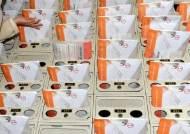 이번 총선 유권자 4399만명 확정···투표자 절반이 50대 이상