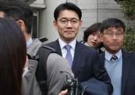 '정의' 거론하며···'성창호 무죄' 대놓고 비판한 인권법 판사