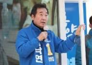 """이낙연, 조부 묘소 불법조성 의혹에 """"95년 전 일, 당시 관련법 없었다"""""""