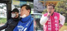 김영춘·서병수 부산진갑 접전 운명 바꿀 변수는 제3후보 정근
