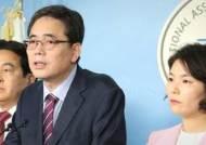 """[단독]곽상도 """"마스크 독점 지오영, 한달 204억 벌었다"""" 주장"""