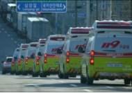 대구 요양병원 감염자 3명 잇따라 숨져…국내 사망자 180명