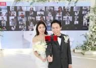 코로나에 온라인 결혼식 진행돼…박명수 축가도